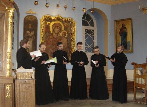 Choeur du Monastère